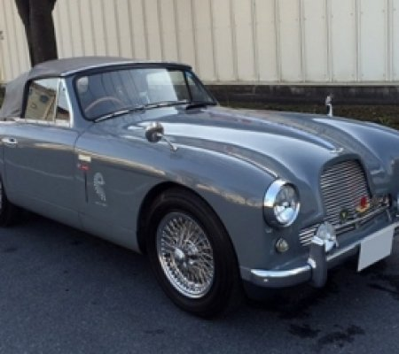 Aston Martin DB2/4 MK1 DHC with Fiva Passport